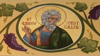 St. Andrew:  Prōtóklētos