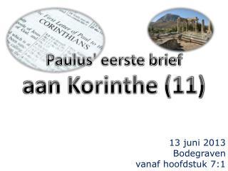 Paulus' eerste brief aan Korinthe (11)
