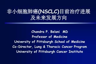 Chandra P. Belani  MD Professor of Medicine University of Pittsburgh School of Medicine