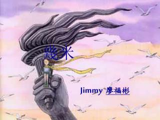 Jimmy   廖福彬
