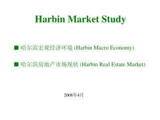 Harbin Market Study
