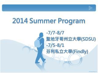 2014 Summer Program
