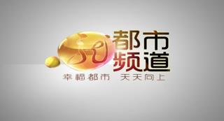 一:大民生打造黑龙江第一民生新闻平台