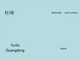 Yunfu Guangdong