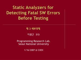 Static Analyzers for Detecting Fatal SW Errors Before Testing 제  3  세부과제