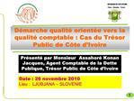 D marche qualit  orient e vers la qualit  comptable : Cas du Tr sor Public de C te d Ivoire