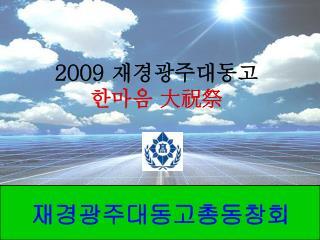 Park Bo Soon