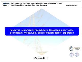 DIN EN ISO 9001:2008 // 15 100  85721 DIN EN ISO 14001:2005 // 15 104  8515
