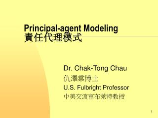 Principal-agent Modeling  責任代理模式