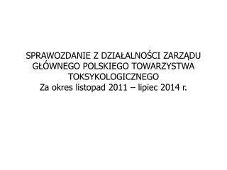 Skład Zarządu Głównego
