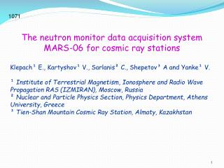 The neutron monitor data acquisition system MARS-06 for cosmic ray stations