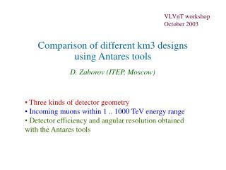 Comparison of different km3 designs using Antares tools