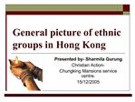 General picture of ethnic groups in Hong Kong