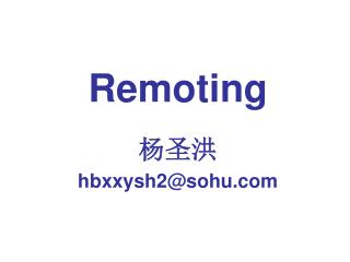 Remoting