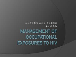 Management of Occupational Exposures to HIV