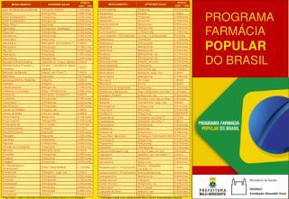 PROGRAMA FARMÁCIA  POPULAR DO BRASIL