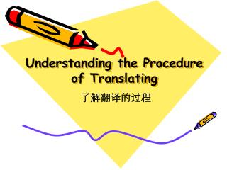 Understanding the Procedure of Translating