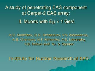 A study of penetrating EAS component at Carpet-2 EAS array:  II. Muons with Eµ > 1 GeV.