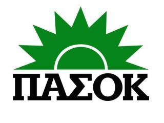 Η αγάπη μας  για την Ελλάδα