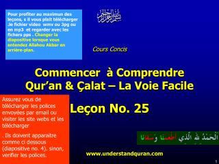 Cours Concis  Commencer  à Comprendre  Qur'an & Çalat – La Voie Facile Leçon No. 25