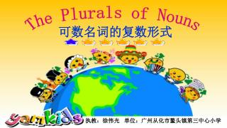The Plurals of Nouns
