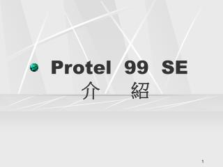 Protel  99  SE ?     ?