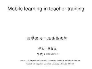 Mobile learning in teacher training