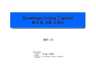 Knowledge Coming Together 회사 및 사업 소개서