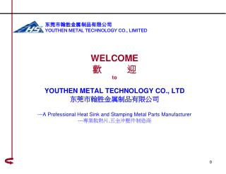 WELCOME ?  ? to YOUTHEN  METAL  TECHNOLOGY CO., LTD ?????????? ?? ?