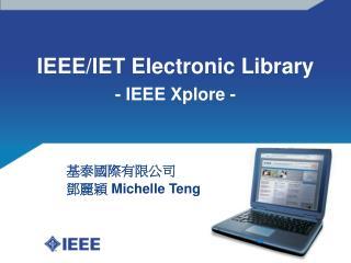 IEEE/IET Electronic Library - IEEE Xplore -