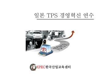 KPEC 한국산업교육센터