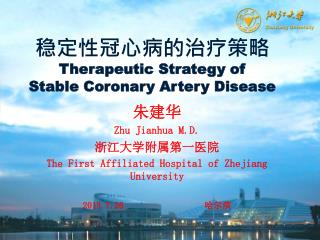 朱建华 Zhu Jianhua M.D.  浙江大学附属第一医院 The First Affiliated Hospital of Zhejiang University