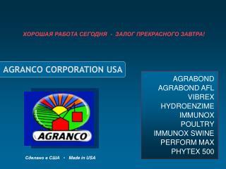 AGRANCO CORPORATION USA