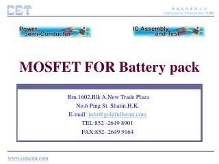 MOSFET FOR  Battery pack