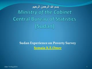 Ministry of the Cabinet  Central Bureau of Statistics (Sudan)