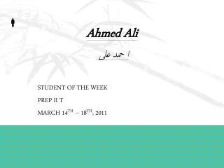 Ahmed Ali  ا حمد على
