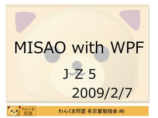 MISAO with WPF