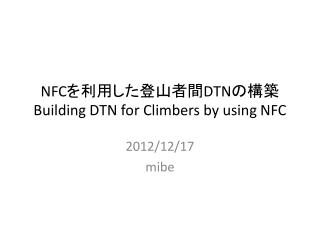 NFC ????????? DTN ??? Building  DTN for Climbers by using  NFC