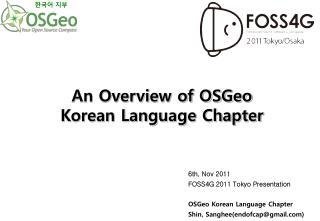 6th, Nov 2011 FOSS4G 2011 Tokyo Presentation  OSGeo Korean Language Chapter