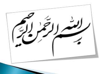 فصل سوم مدل های(الگوهای) خط مشی گذاری دولتی ارائه دهندگان: حدیث یوسفوند اسماء عزیزی