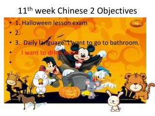 11 th  week Chinese 2 Objectives