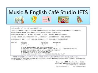Music & English Café Studio JETS