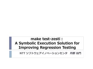 make test- zesti ?  A  Symbolic Execution Solution for Improving Regression Testing