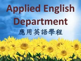 Applied English Department