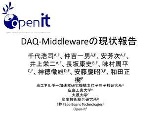 DAQ-Middleware の現状報告