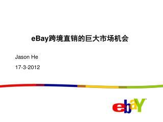 eBay ???????????