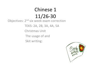 Chinese 1 11/26-30