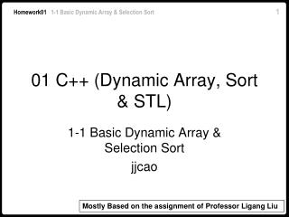 01 C++ (Dynamic Array, Sort & STL)