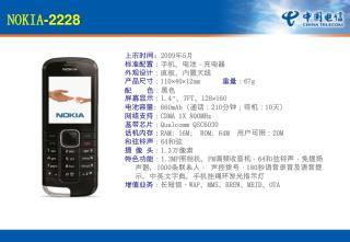 NOKIA - 2228