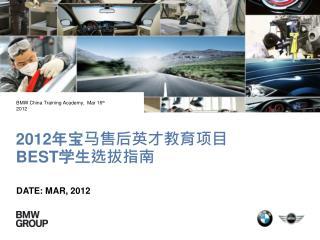 Date:  Mar , 2012